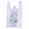 T-shirt bag 600x(360+180)x0.025mm image