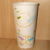 Paper cup 22 oz with single wall  and custom print image