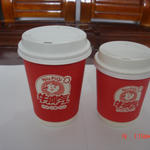 16 oz double wall paper cup image